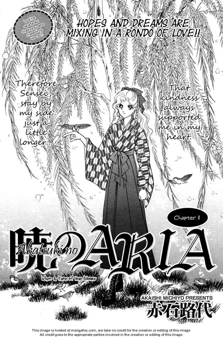 Akatsuki no Aria 11 Page 2