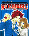 Surebrec - Nora the 2nd