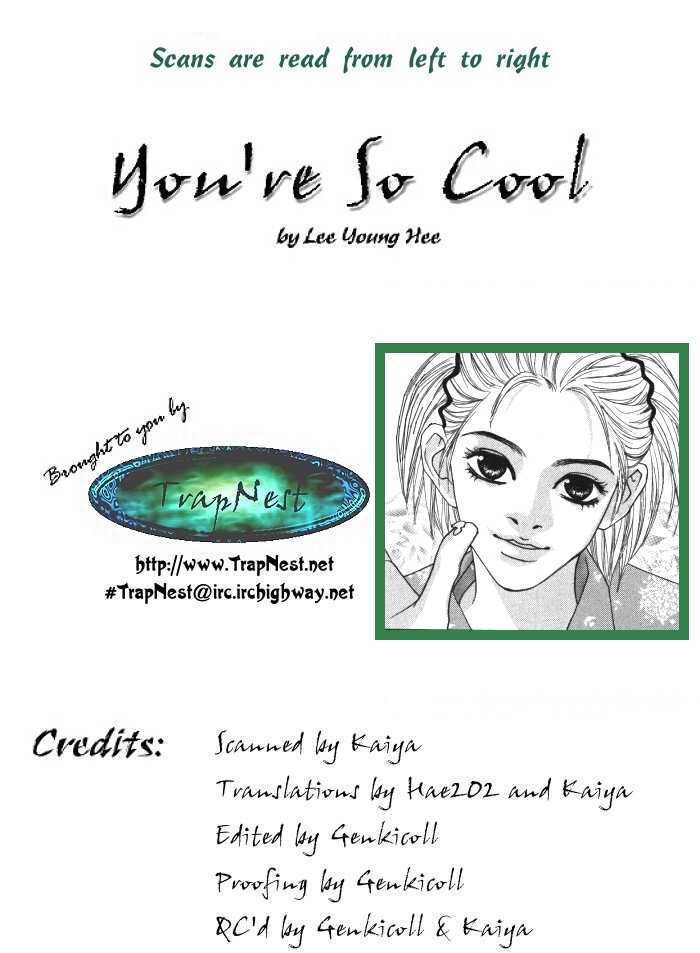 You're So Cool 7 Page 1