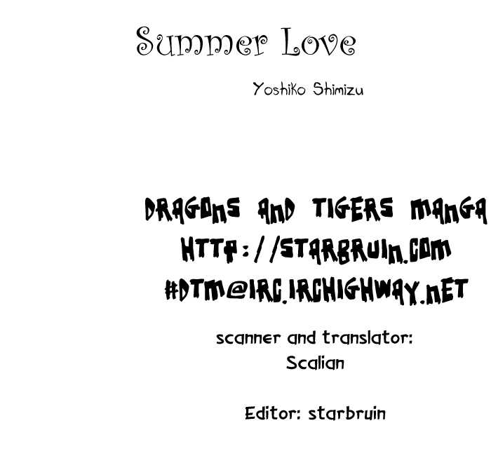 Summer Love 0 Page 1