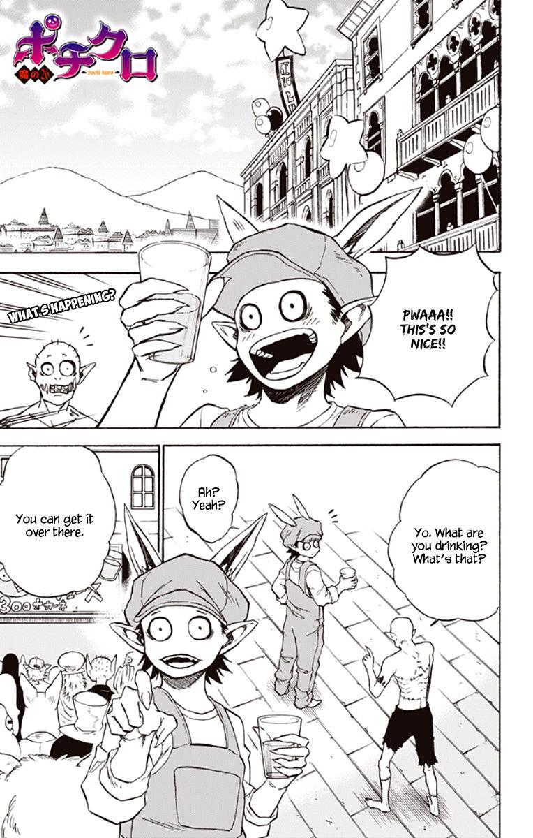 Pochi Kuro 26 Page 2