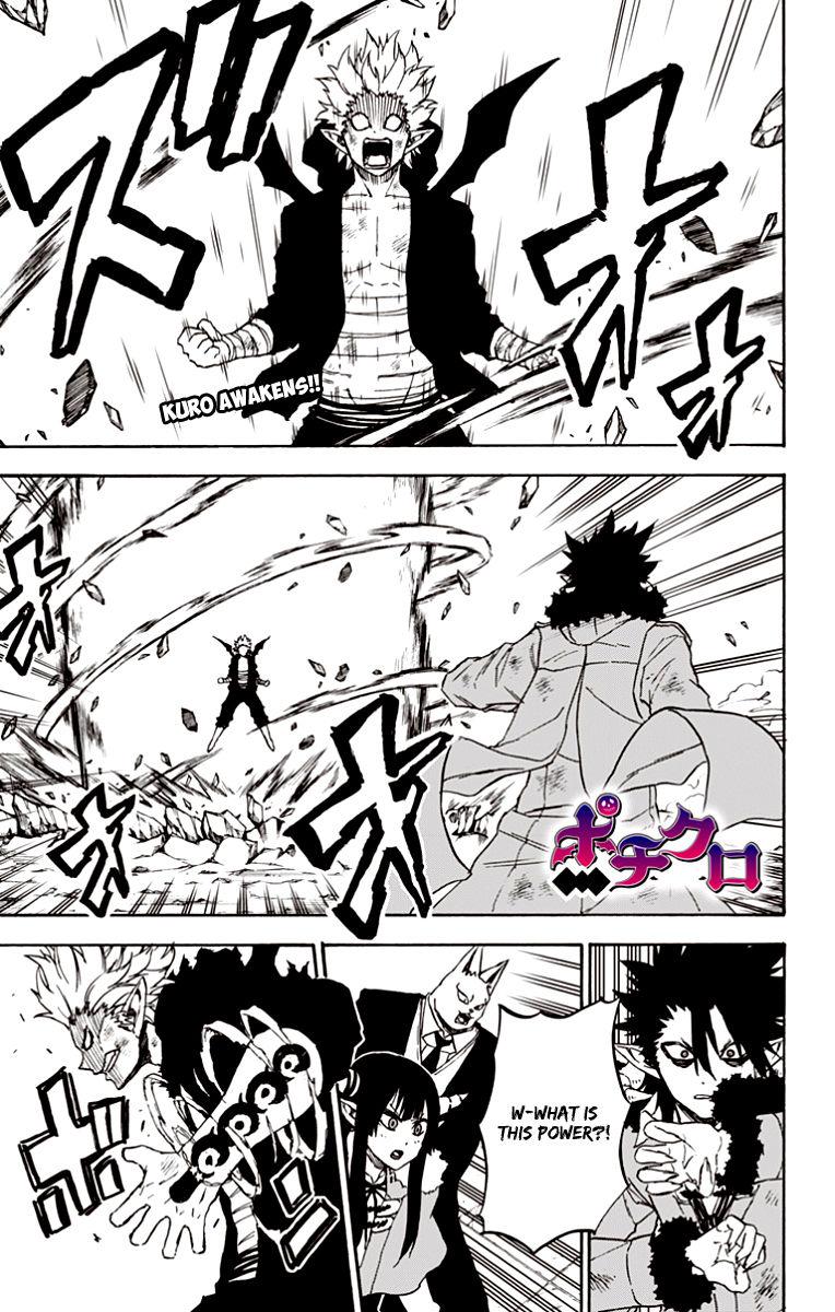 Pochi Kuro 39 Page 2