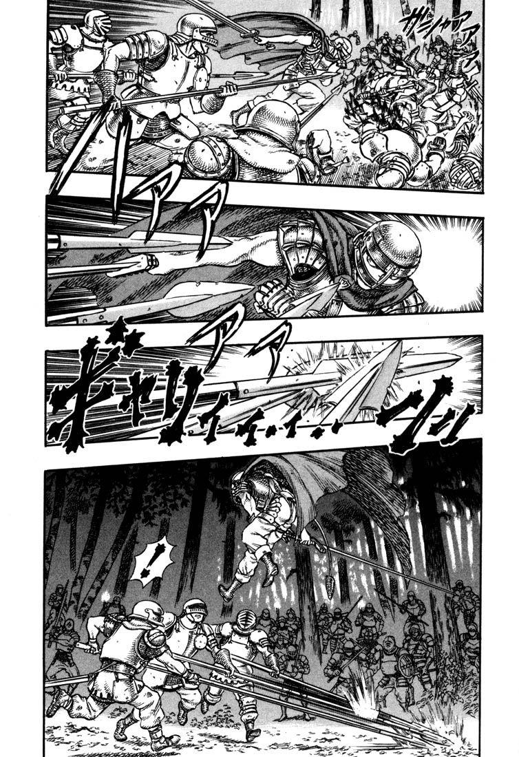 Berserk 35 Page 3