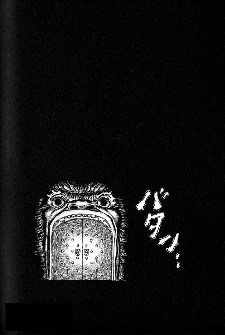 Berserk 167 Page 1