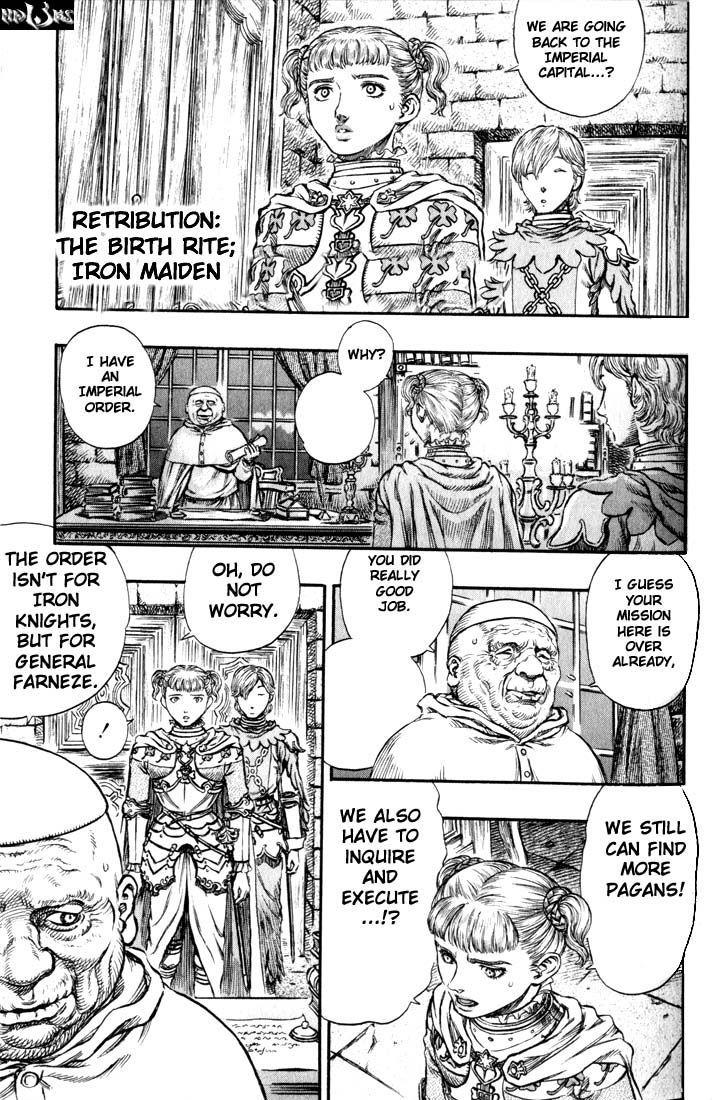 Berserk 167 Page 2