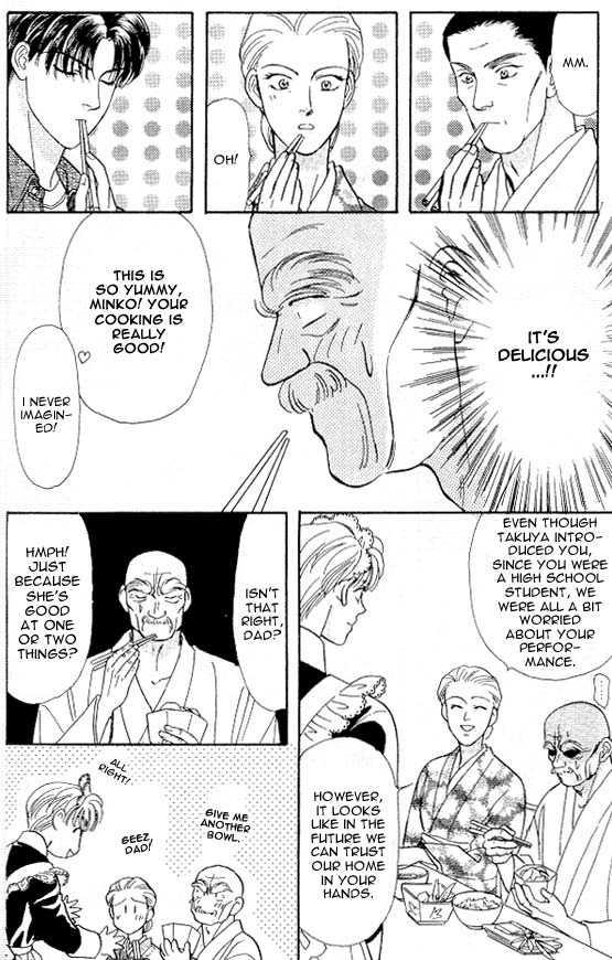 Yamada Tarou Monogatari 5.2 Page 1