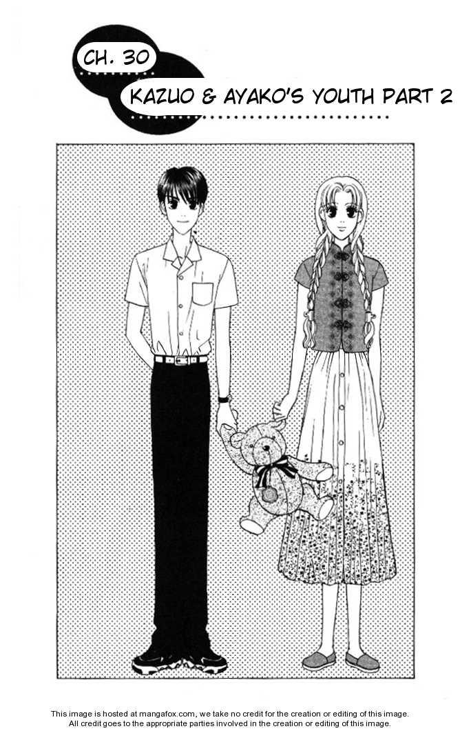 Yamada Tarou Monogatari 30 Page 2