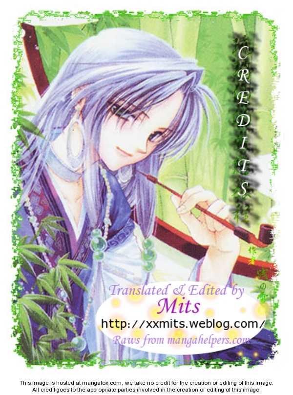 Yamada Tarou Monogatari 31.1 Page 1