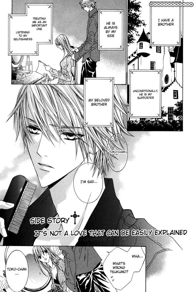 Uragiri wa Boku no Namae wo Shitteiru 21.5 Page 2