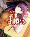 Fate/Stay Night - Heaven's Feel