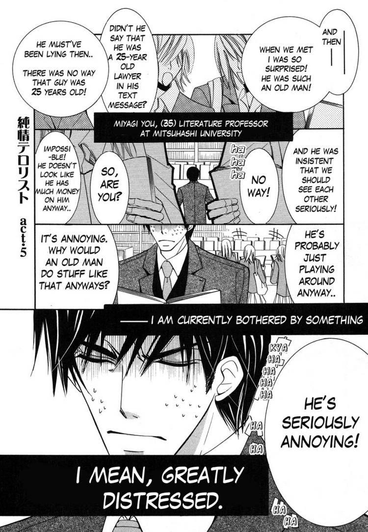 Junjou Romantica 31 Page 1