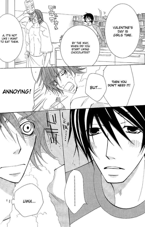 Junjou Romantica 45 Page 3