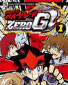 Metal Fight Beyblade Zero G