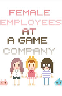 Female Employees at a Game Company