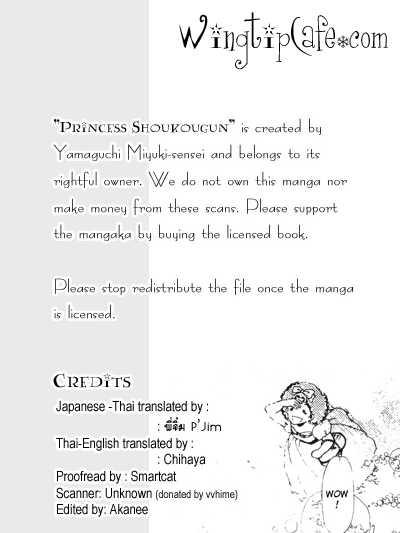 Princess Syndrome 1 Page 1
