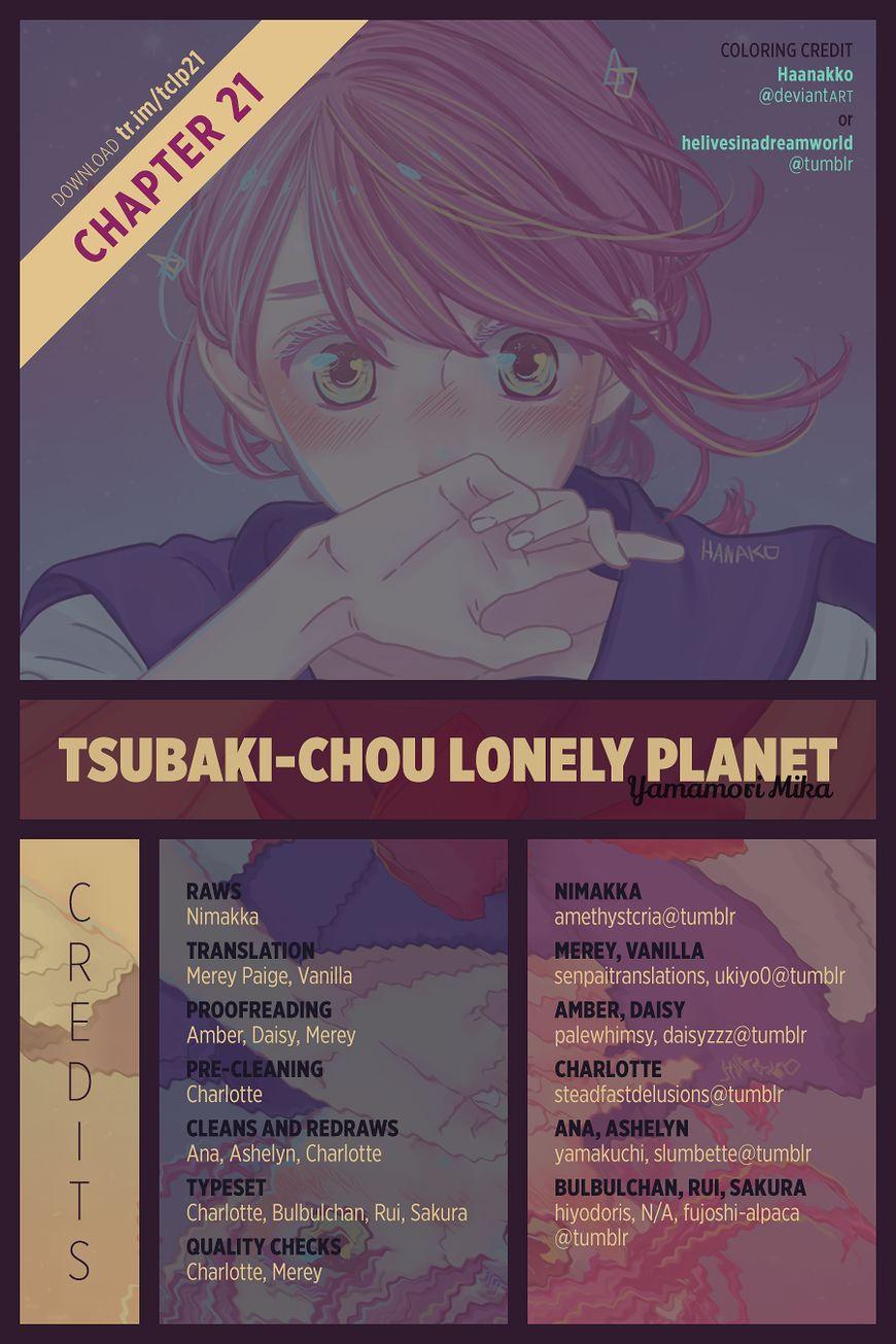 Tsubaki-chou Lonely Planet 21 Page 1