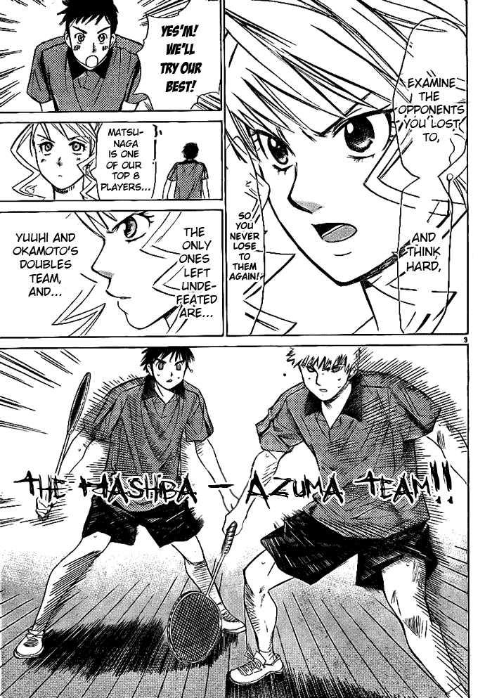 Smash! 21 Page 4