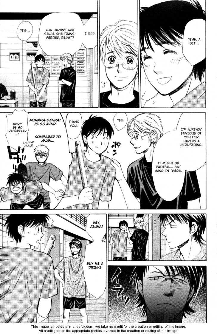 Smash! 60 Page 4