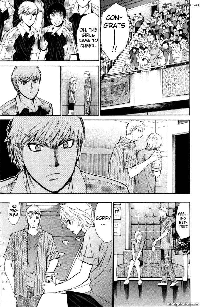 Smash! 137 Page 4