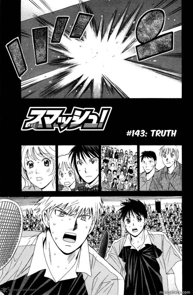 Smash! 143 Page 2