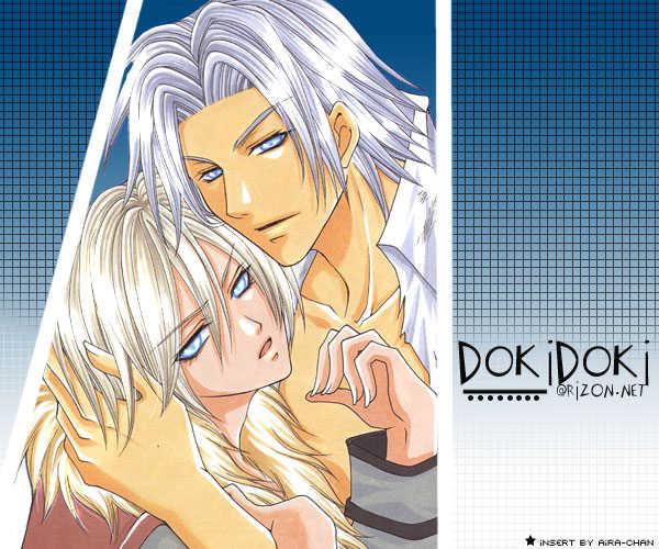 Oujisama Game 3 Page 1