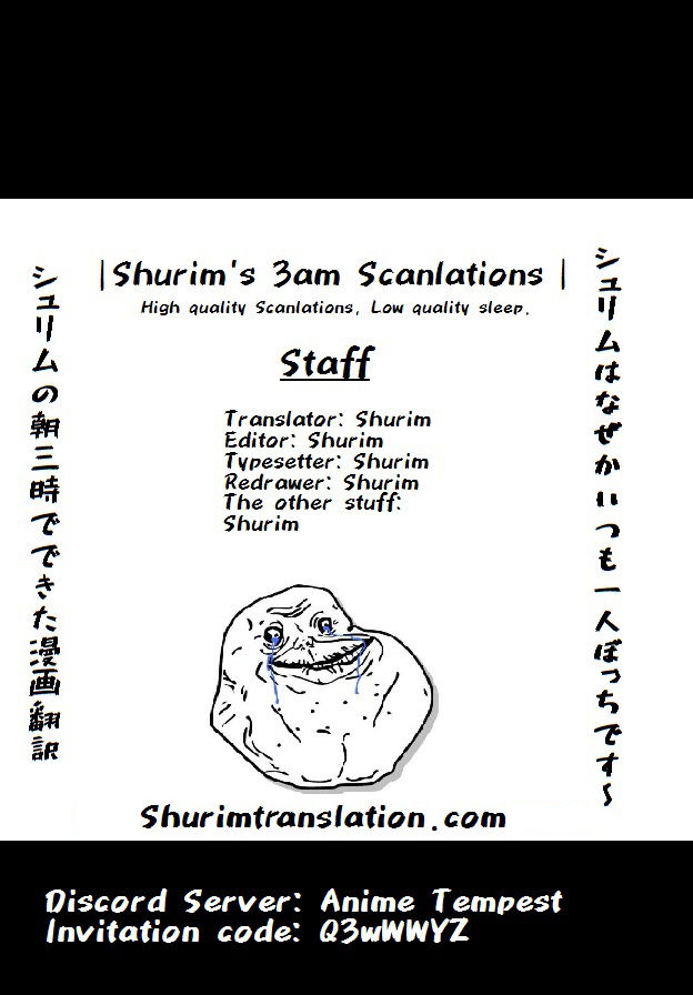 Tensei Shitara Slime Datta Ken 37 Page 1