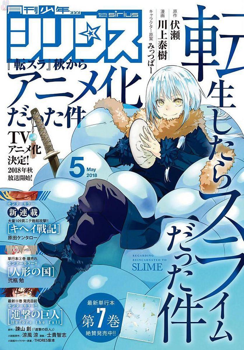 Tensei Shitara Slime Datta Ken 38 Page 2