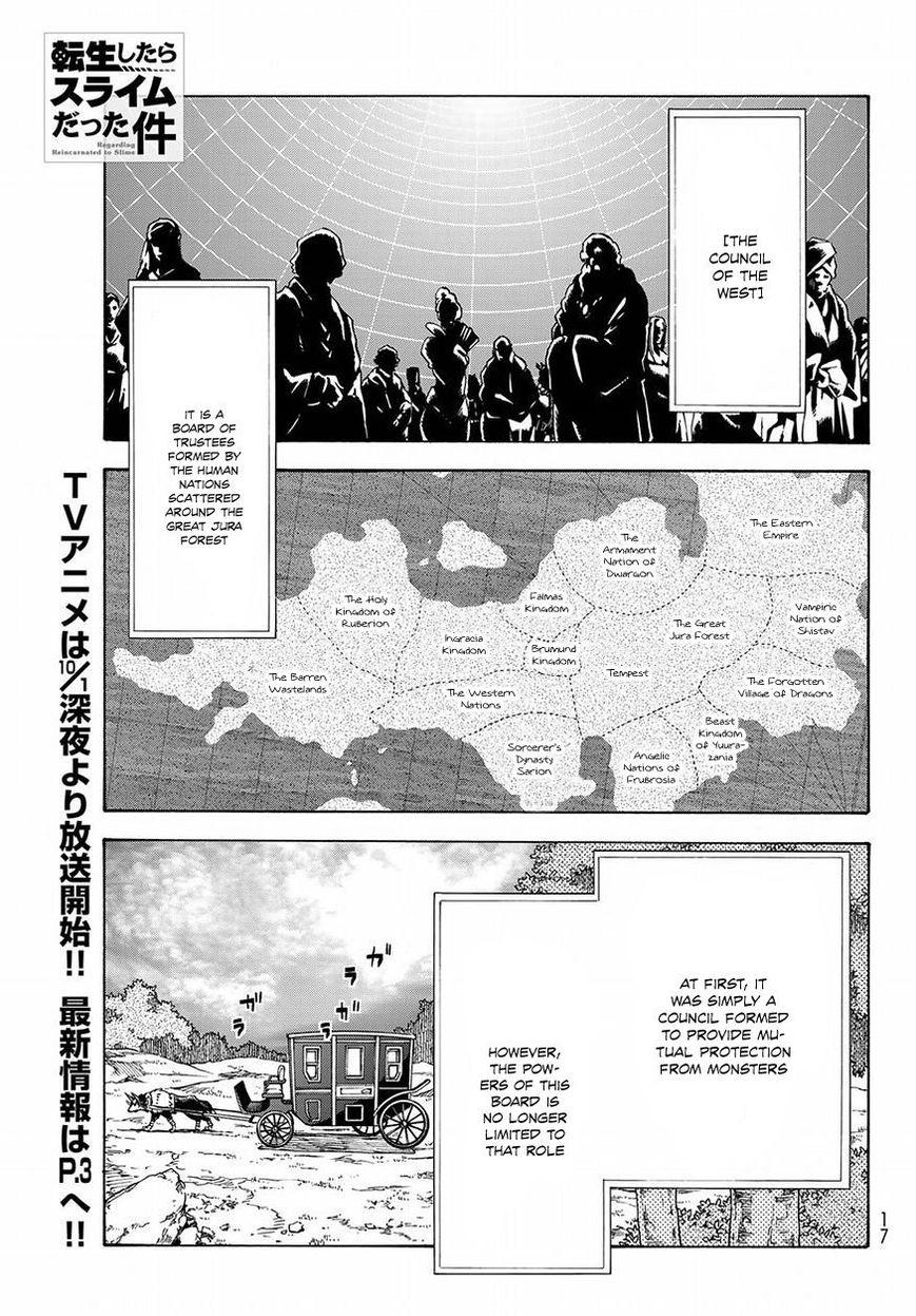 Tensei Shitara Slime Datta Ken 46 Page 2