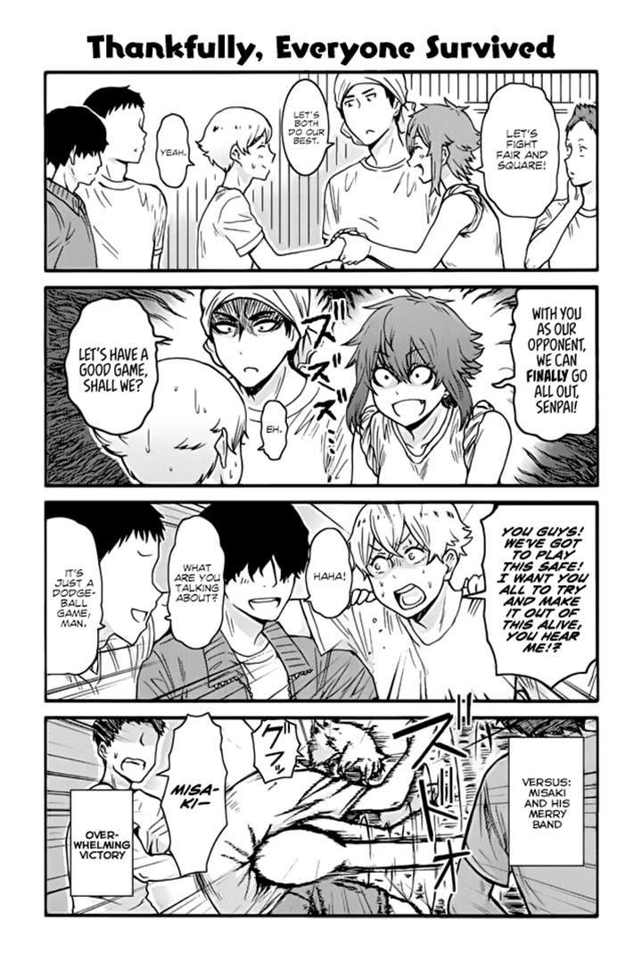 Tomo-chan wa Onnanoko! 377 Page 1