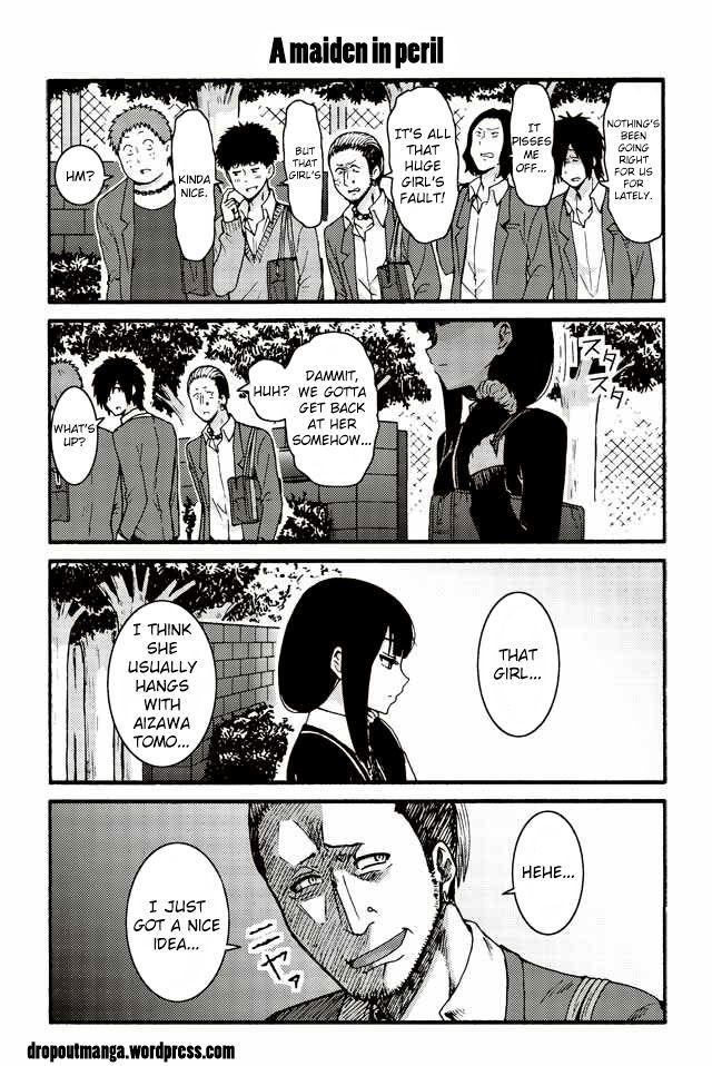 Tomo-chan wa Onnanoko! 523 Page 1