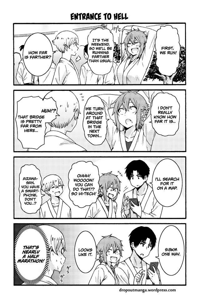 Tomo-chan wa Onnanoko! 554 Page 1