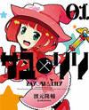 Sayu x Lily
