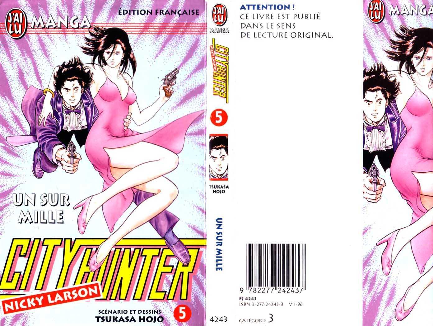 City Hunter 18 Page 1