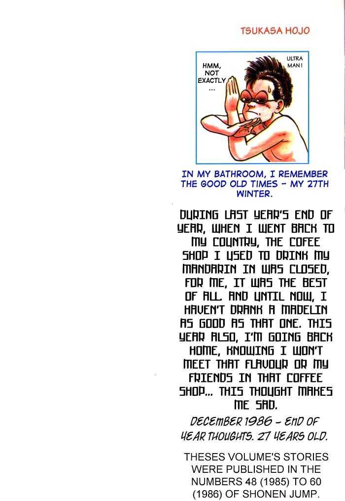 City Hunter 18 Page 2