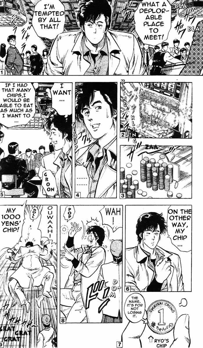 City Hunter 22 Page 2