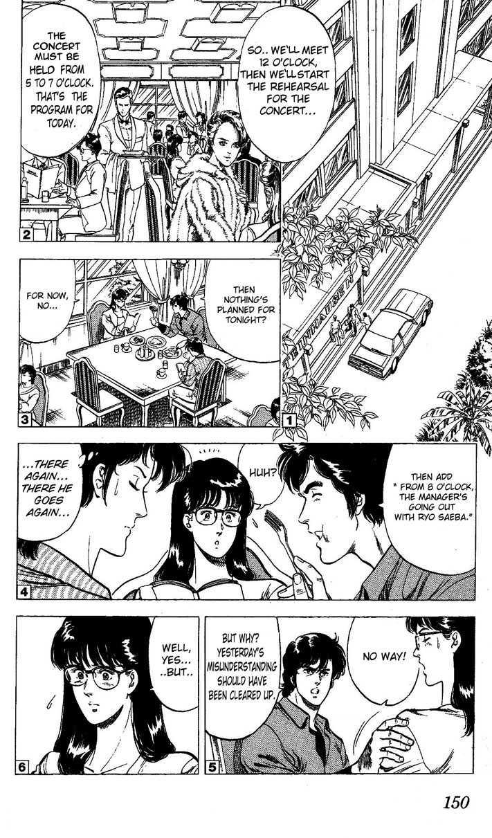City Hunter 24.3 Page 1