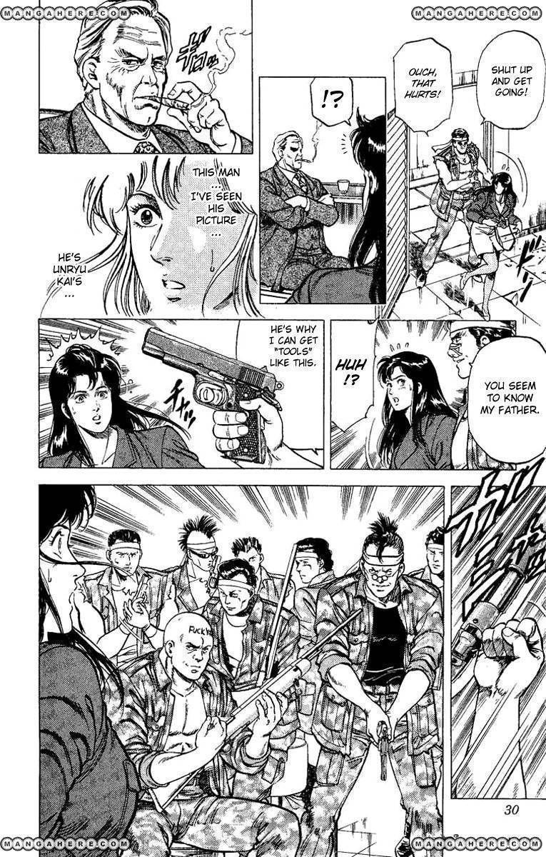 City Hunter 76 Page 3