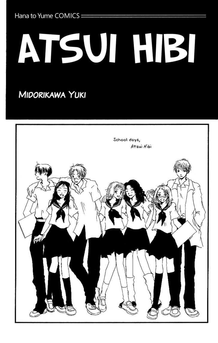 Atsui Hibi 1 Page 2