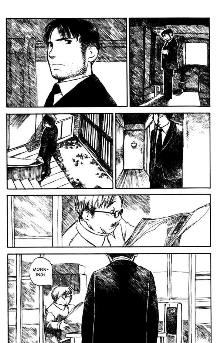 Koi Kaze 20 Page 3