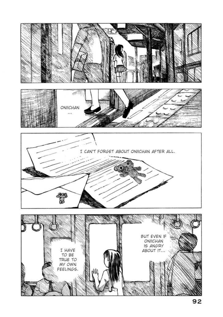 Koi Kaze 25 Page 2