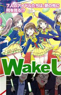 Wake Up, Girls!