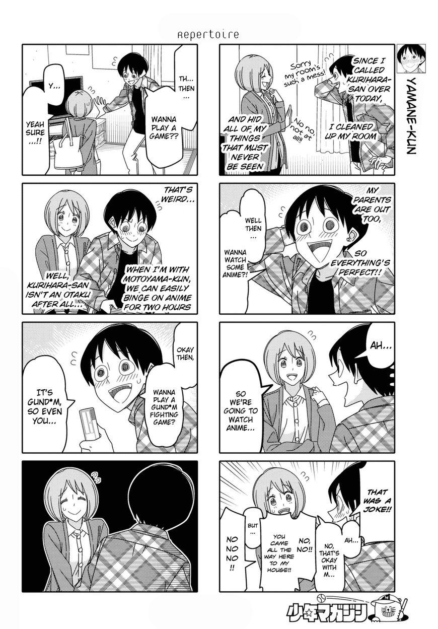Tsurezure Children 154 Page 2