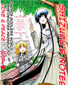 Shizuru's Notebook
