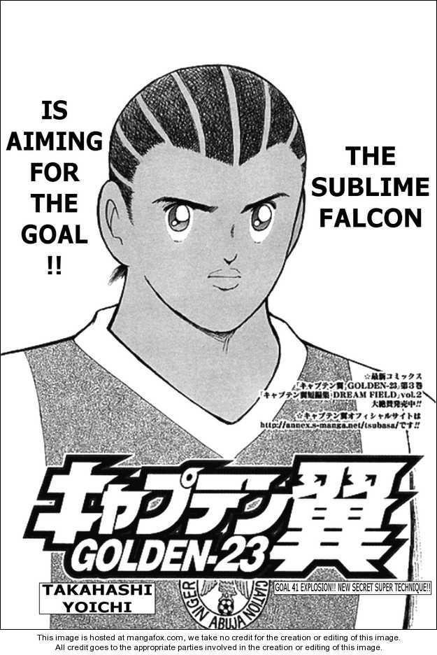 Captain Tsubasa Golden-23 41 Page 1