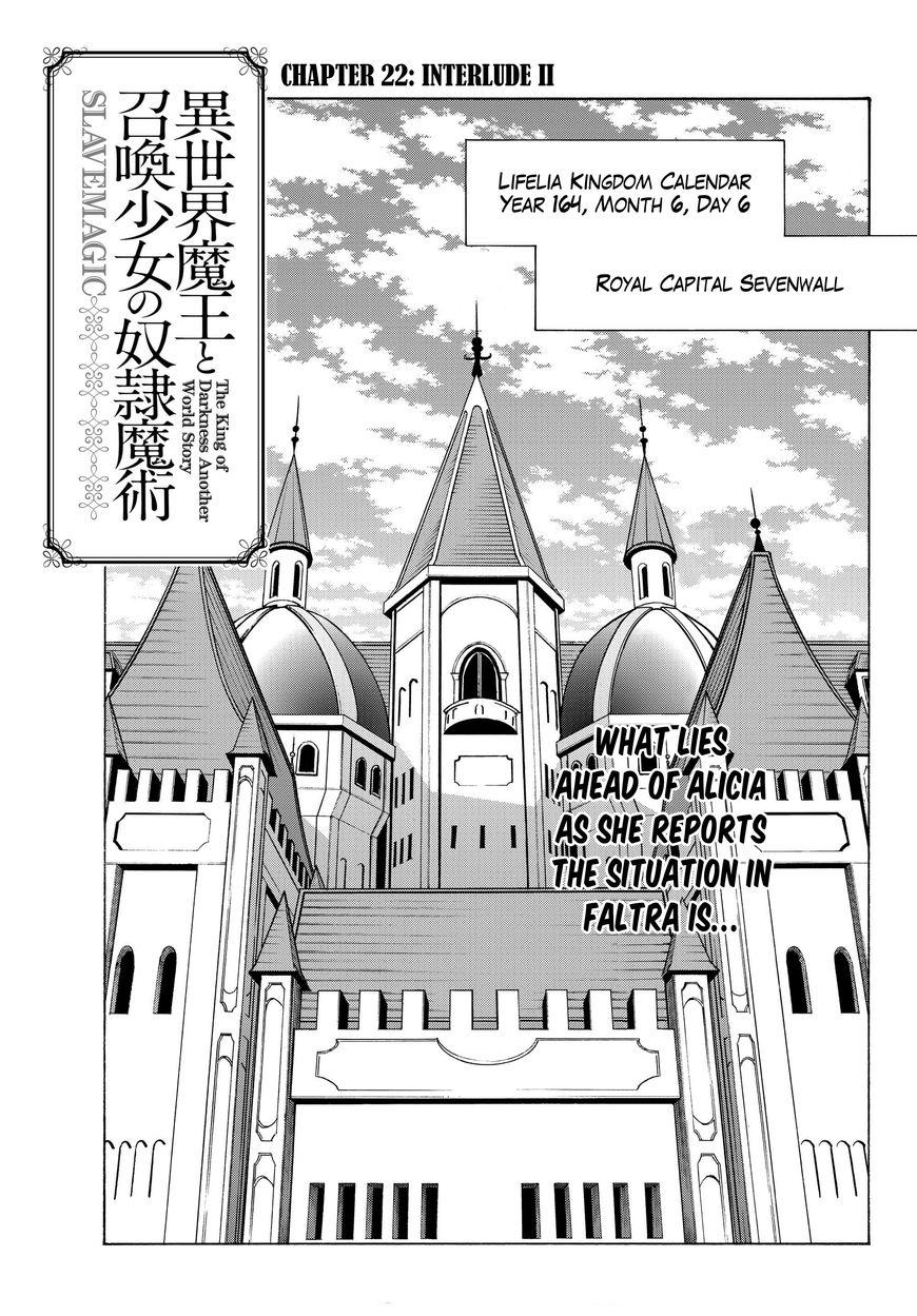 Isekai Maou to Shoukan Shoujo Dorei Majutsu 22.1 Page 2