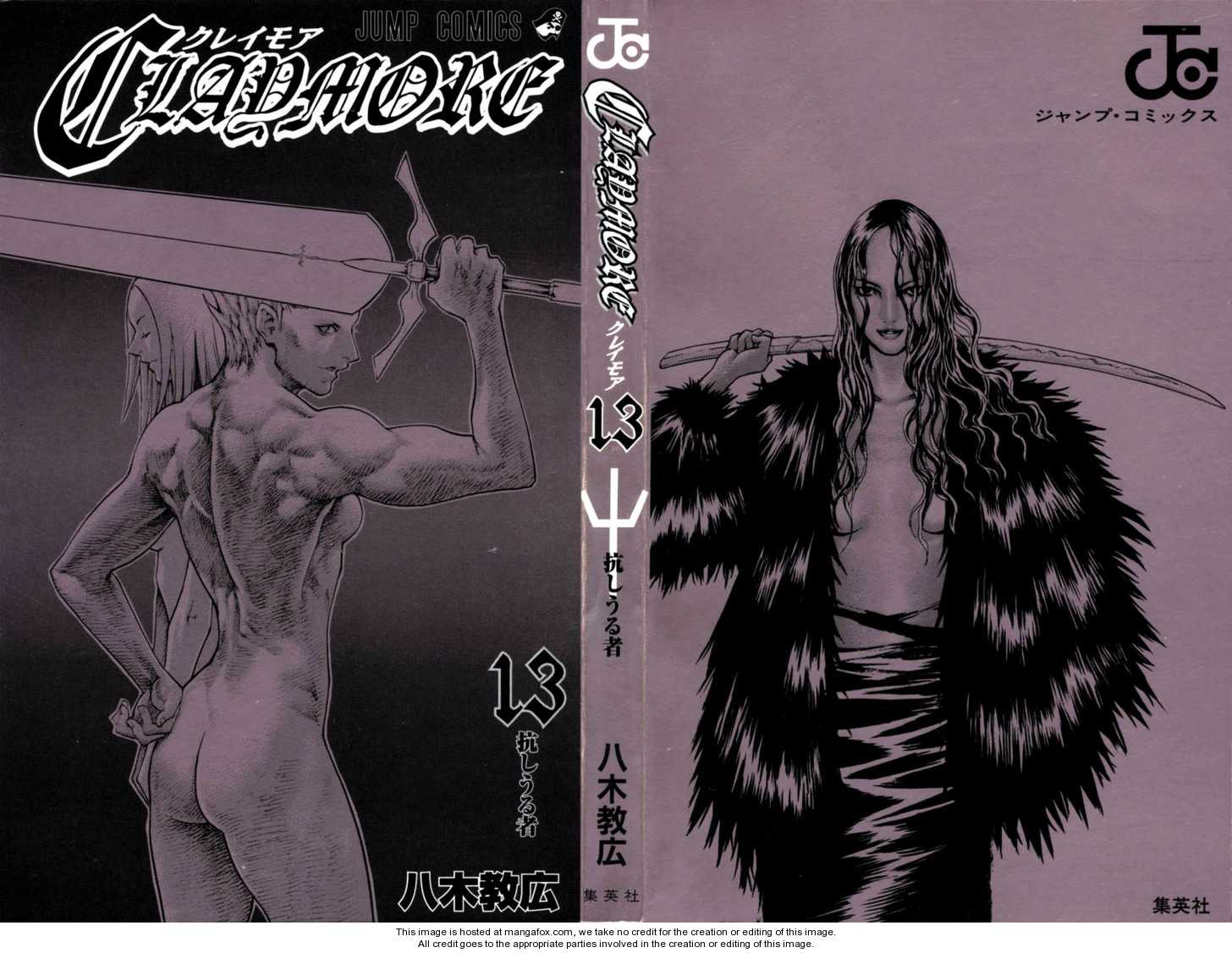 Claymore 70 Page 3
