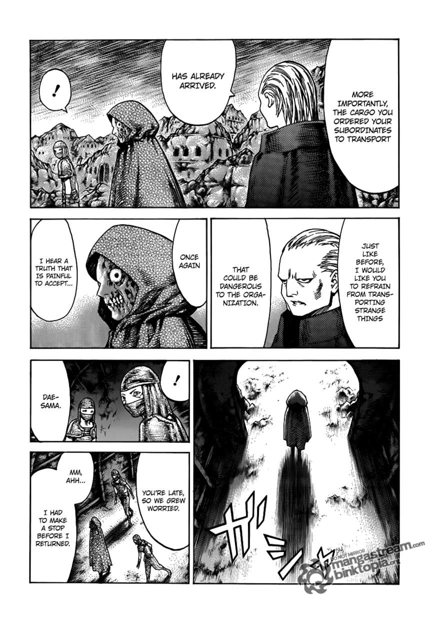 Claymore 109 Page 3