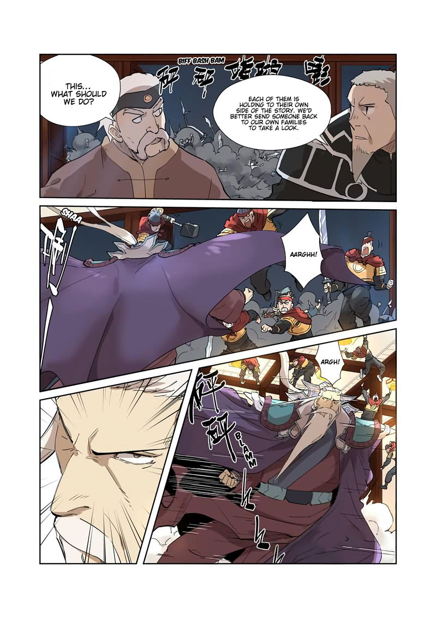 Tales of Demons and Gods 206 Page 3
