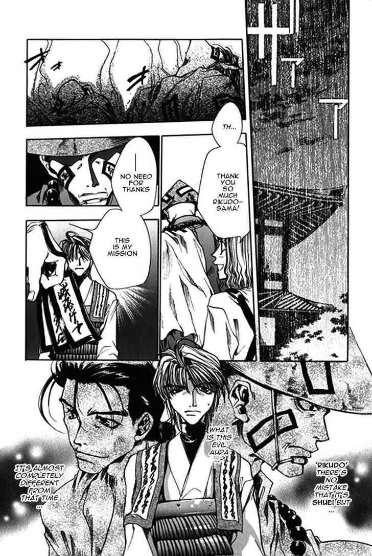 Saiyuki 11 Page 2