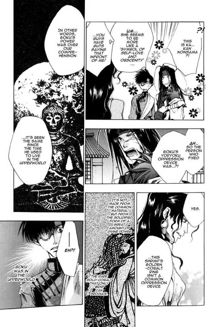 Saiyuki 13 Page 4